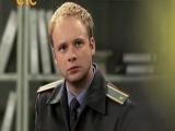 Метод Лавровой 2 сезон  5 серия